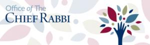 office-of-the-chief-rabbi-logo